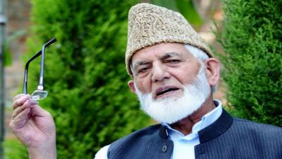 Gilani urges Kashmiris to boycott upcoming sham polls