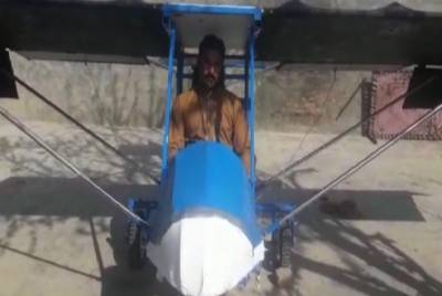 Height of talent: A popcorn seller in Pakistan makes his own plane and then flies it too like a pilot