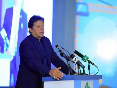 High-rises to be built in Islamabad to house slum dwellers: PM
