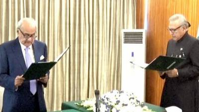 Ijaz Shah takes oath as Minister for Parliamentary Affairs