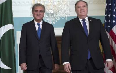Pakistan FM Qureshi holds important telephonic talk with US counterpart Mike Pompeo