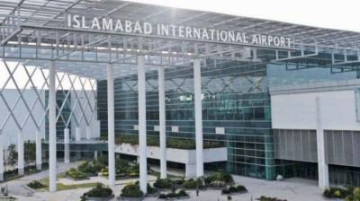 Pakistan mulls leasing New Islamabad International Airport to this friendly country