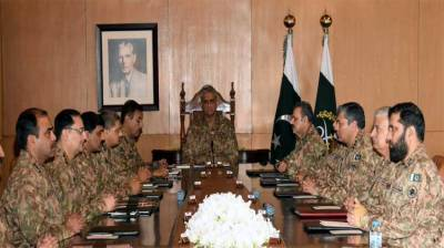 Pakistan top Military brass takes important decisions in national interest