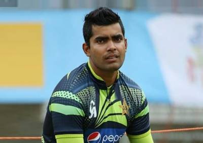 Pakistani batsman Umar Akmal gets punishment