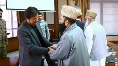 PM Imran Khan held meeting with delegation of prominent Ulema and Mashaikh