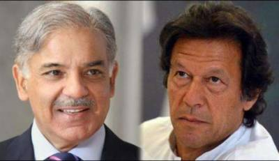 PM Imran Khan writes a 4 page long letter to Shahbaz Sharif