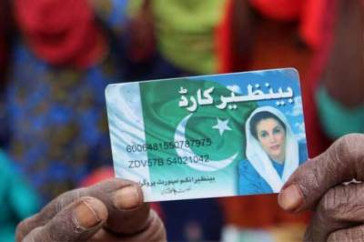 PTI government takes final decision over issue of BISP name change