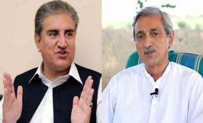 PTI' Tareen hits back at Qureshi, exposing deep rift in party yet again