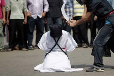 Two Pakistanis executed in Saudi Arabia