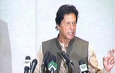 PM Imran Khan performs ground breaking of Hyderabad University