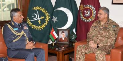 Army Chief, Commander Royal Air Force of Oman discuss regional security