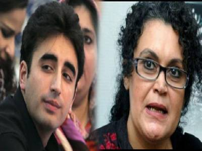 Ghinwa Bhutto has a Name suggestion for Bilawal Bhutto and it's hilarious