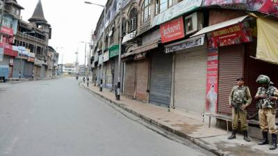Indian authorities impose curfew in Srinagar, Occupied Kashmir
