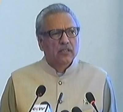 Investment imperative for development of Pakistan: President