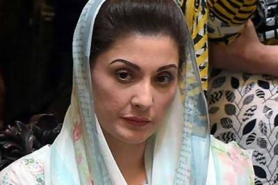 Maryam Nawaz lashes out at the PTI government