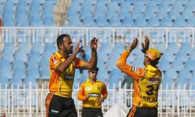 Pakistan Cup: Khyber Pakhtunkhwa will face Punjab today