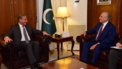 Pakistan FM Qureshi holds important meeting with top US envoy Khalilzad