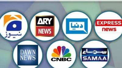 PEMRA takes action against three TV channels for fake news against CM Punjab Spox