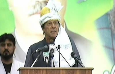 PM Imran Khan announces unprecedented 10 years development package for tribal districts