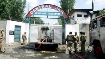 Prisoners hold protests in Central Jail Srinagar
