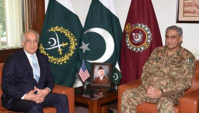 Top US envoy holds important meeting with Pakistan Army Chief at GHQ