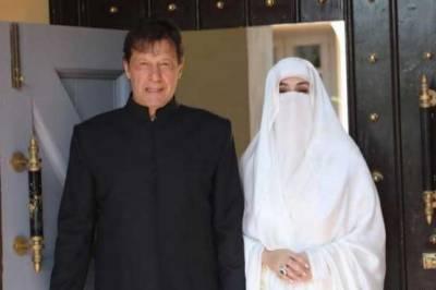 OpEd- PM Imran Khan rare remark on his marital life, it's heart beating