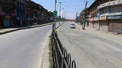 Complete shutdown being observed in Ganderbal