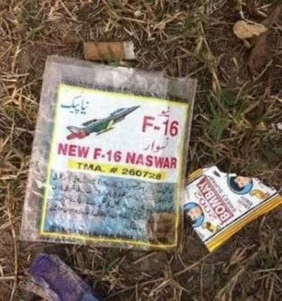 F 16 Naswar packet: Indian media finds the evidence of shooting down Pakistani fighter jet