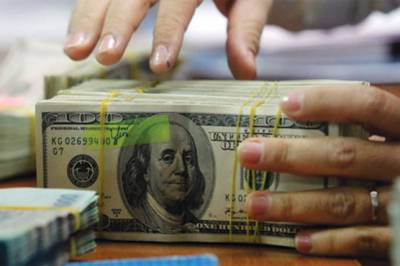 Illegal foreign currency transactions, Finance Ministry takes an important step