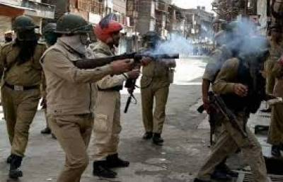Indian forces martyr two Kashmiri youth