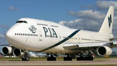 PIA drastically increased baggage charges on domestic flights
