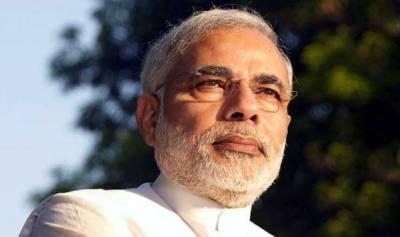 BJP pledges to scrap special status for Jammu & Kashmir