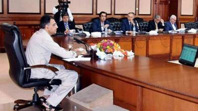 ECC meeting in Islamabad takes key decisions