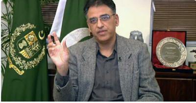 Finance Minister Asad Umar unveils salient features of new Tax Amnesty Scheme