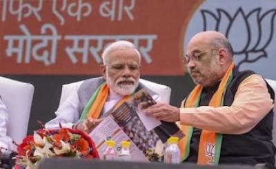 Indian PM Modi's dangerous move over Occupied Kashmir