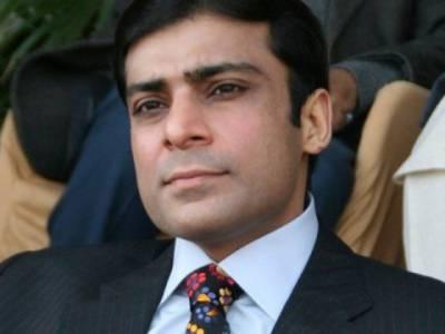 LHC announces verdict in Hamza Shahbaz bail plea