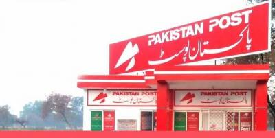 Pakistan Post starting 'EMS Plus' parcel export service from today