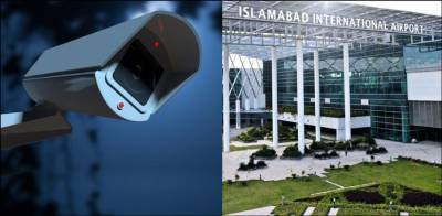 In a first, Face Reading Cameras to be installed at all big international Airports of Pakistan
