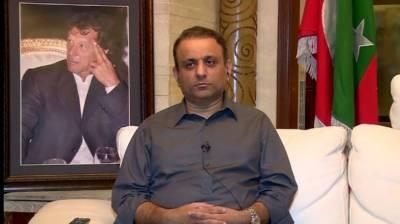 AC extends judicial remand of Aleem Khan till April 20