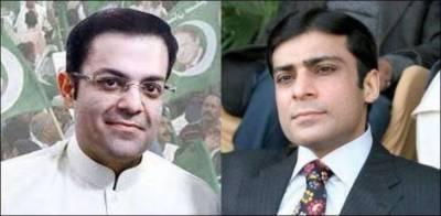 Billion of Rupees transfered in names of Hamza, Salman Shahbaz through money laundering TTs