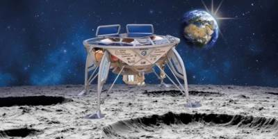 BREAKING: Israel Moon Lander crashes while landing on Moon