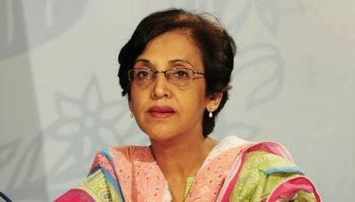 Farewell ceremony held for outgoing foreign secretary Tehmina Janjua