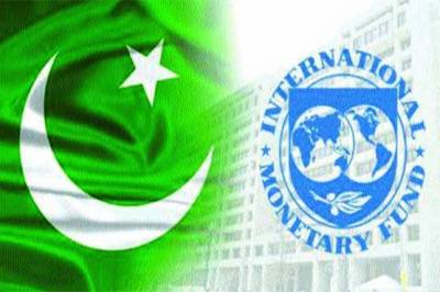 IMF sets tough conditions for bailout package to Pakistan