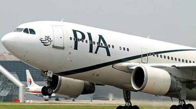 In a first, PIA to get a gift of an Aircraft along with big investment offer