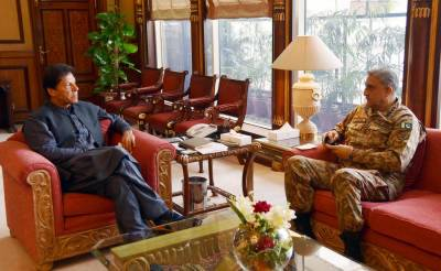 PM, Army Chief discuss security related issues