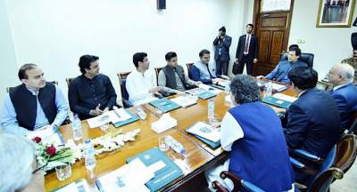 PM directs to launch website to facilitate local and foreign tourists
