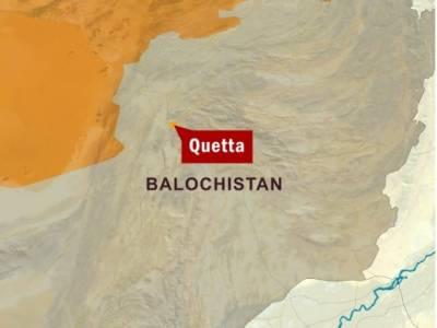 Three killed, several others injured in Quetta blast