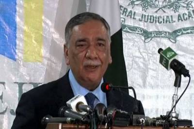 CJP Justice Asif Saeed Khosa laments parliament role in judicial system improvement