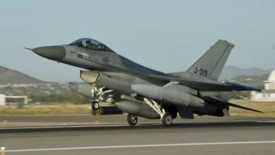 F 16 fighter jet shot down by its own fire