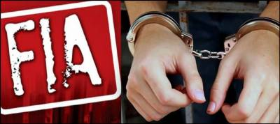 FIA arrests man for blackmailing woman by using doctored images